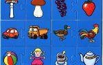 Игры для детей от 3 до 5 лет. игры для детского сада