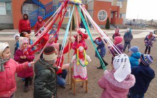 Сценарий праздника «проводы зимы» в детском саду на улице. старшая – подготовительная группа