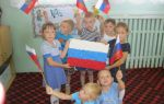День россии в детском саду. сценарий для старшей группы