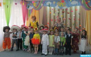 Сценарий «осень золотая» в старшей группе детского сада