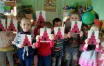 Конспект занятия в средней группе детского сада. наша страна – россия