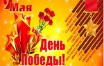 Беседа о празднике 9 мая – день победы в подготовительной группе