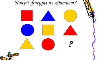 Занятие по логике в подготовительной группе. сравнение предметов по трем признакам