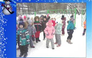 Сценарий зимнего развлечения в 1 классе