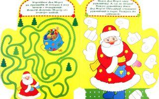 Новогодние игры для дошкольников