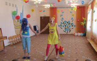 Развлечение к 1 апреля – день смеха в детском саду. подготовительная группа