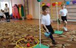 Весёлые старты для детей средней группы детского сада