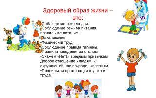 Классный час «любимая игрушка», 1 класс