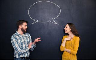Как разговаривать с иностранцем