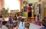 Сценарий игровой программы в детском саду. подготовительная группа