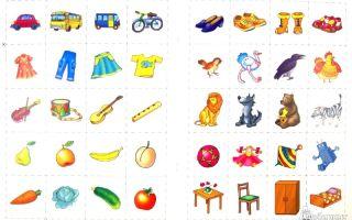 Игры на развитие логического мышления для детей 6-8 лет