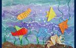 Панно из бумаги на морскую тематику своими руками для детей