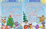Стихи про январь для детей старшего дошкольного возраста