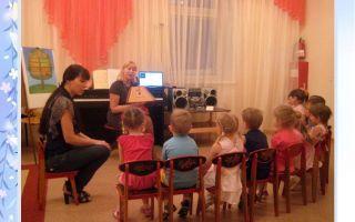 Музыкальное познавательное занятие в детском саду для детей старшей группы. конспект