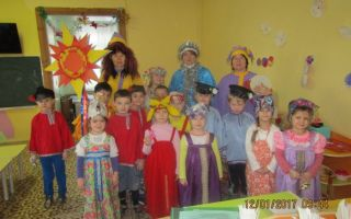 Зимние святки в детском саду. сценарий