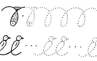 Конспект занятия в детском саду в подготовительной группе. прямые линии с закруглением влево и вправо