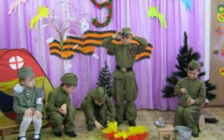 Сценарий совместного праздника для детей и родителей подготовительной группы к 9 мая