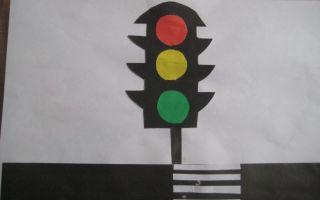 Конспект занятия по пдд в старшей группе детского сада. изготовление светофора