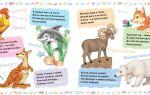 Конспект занятия по логике в детском саду для детей 6-7 лет. отрицание