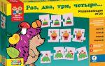 Развивающая игра для учащихся 2-3 класса