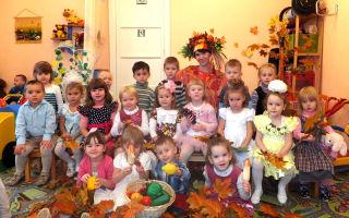 Сценарий досуга «краски осени» для детского сада. средняя группа