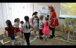 Классный час для младших школьников. права ребёнка