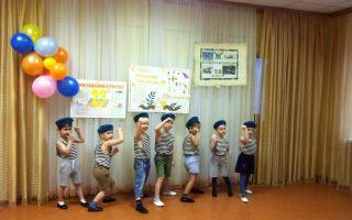 23 февраля в старшей группе детского сада. сценарий