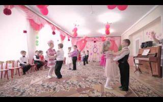 Семейный праздник в детском саду. сценарий для старшей и подготовительной группы
