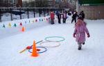 Зимнее развлечение на улице в старшей группе детского сада