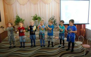 Музыкальное занятие в старшей группе детского сада