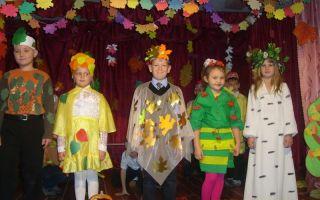 Сценарий осеннего праздника для младших классов