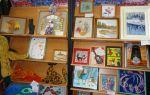 Сценарий открытия выставки декоративно-прикладного творчества детей