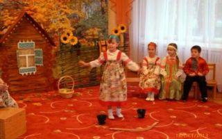 Осенние посиделки в детском саду. средняя группа. сценарий