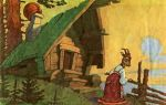 Сказка «как коза избушку построила»