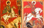 Токмакова «чудо георгия о змие»
