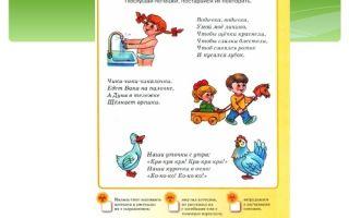 Потешки для детей 2-3 лет