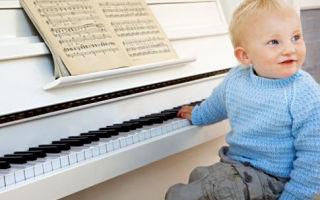 Раннее обучение ребенка музыке. методика доктора сузуки