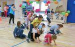 Спортивная эстафета для начальных классов. сценарий