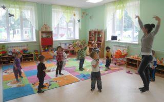 Развлечение «день здоровья» в младшей группе