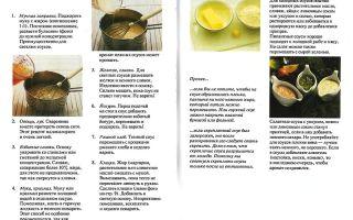 Соусы. рецепты приготовления