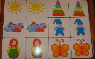 Дидактическая игра для детей 1-2 лет. конспект