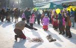 Конкурсная программа для детей на масленицу на улице