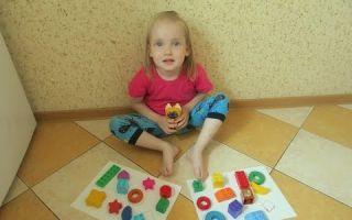 Познавательные занятия для детей 1-3 лет в домашних условиях