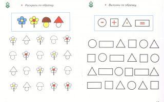 Конспект занятия кружка в начальной школе. коллективное панно из бумаги