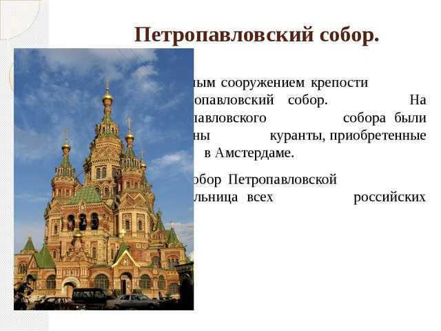 конспект урока русские сказки 2 класс