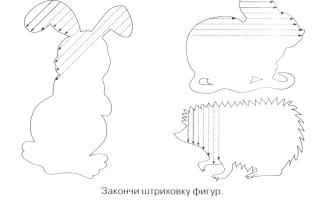 Конспект занятия в детском саду в подготовительной группе. штриховка вертикальными линиями