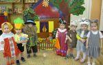 Музыкальный досуг в старшей группе детского сада. музыка прокофьева