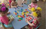 Игровое занятие в детском саду для детей 2-3 лет