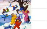 Занятие на тему: зима в детском саду для детей 5-7 лет