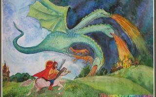 Сказка. илья муромец и змей